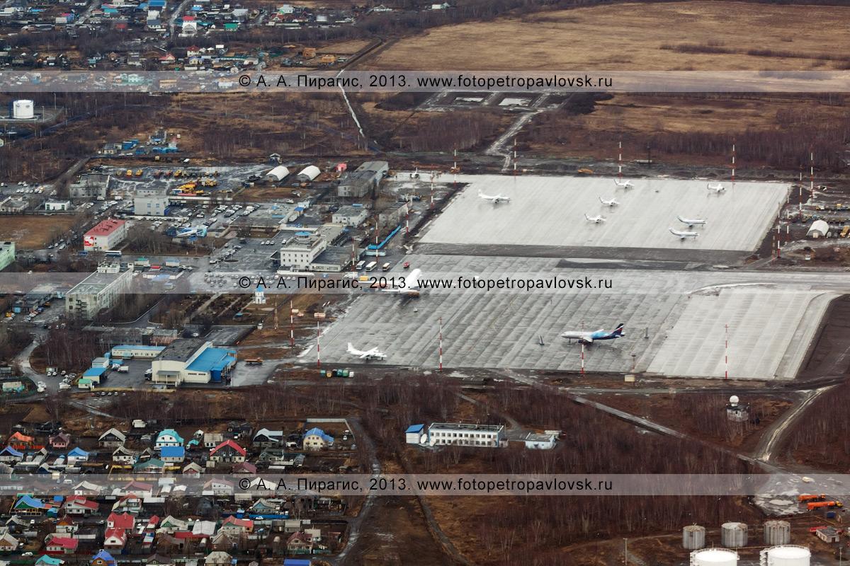 Вид сверху на аэропорт Петропавловск-Камчатский (аэропорт Елизово) в Камчатском крае