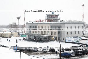 Зимний вид на аэропорт Петропавловск-Камчатский (аэропорт Елизово) в Камчатском крае