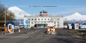 Летний вид на аэропорт Петропавловск-Камчатский (аэропорт Елизово) в Камчатском крае