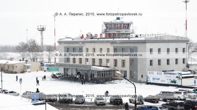 Трансфер Петропавловск-Камчатский — аэропорт Елизово — Паратунка