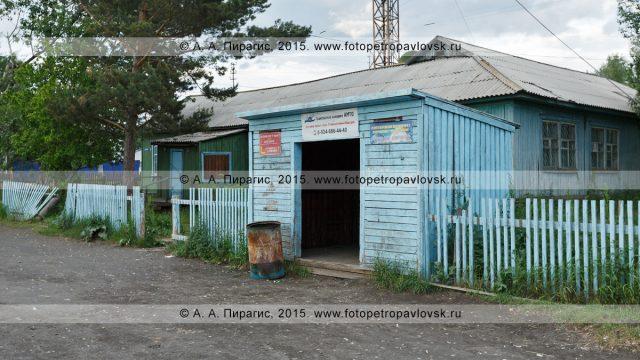Трансфер город Петропавловск-Камчатский — поселок Козыревск