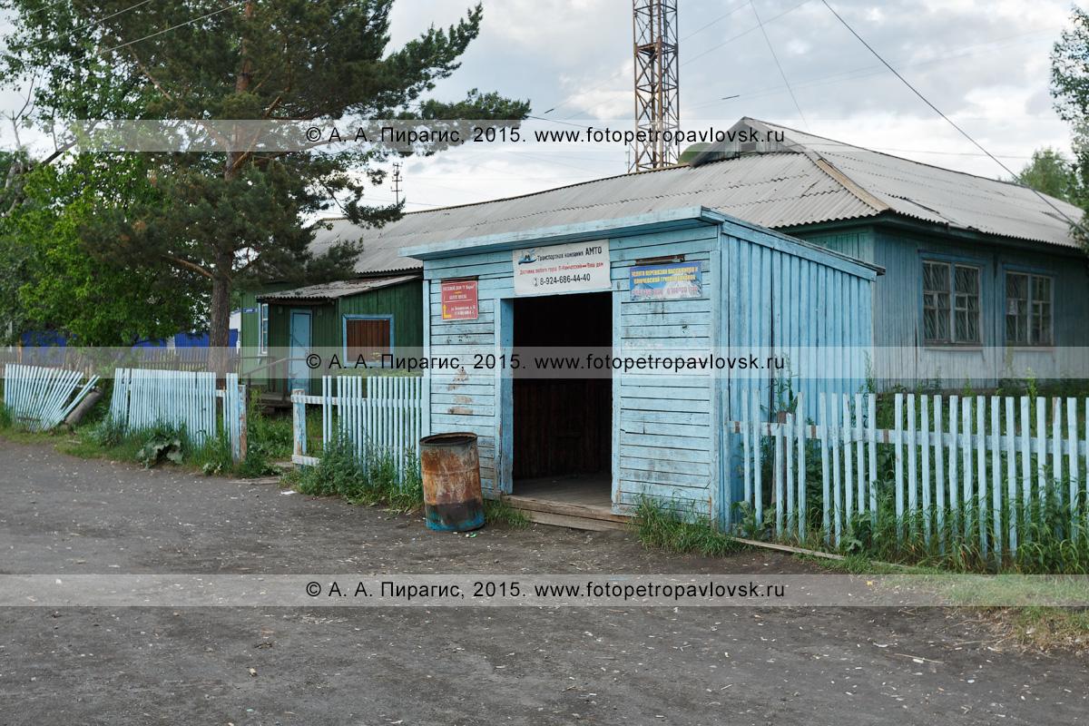 Поселок Козыревск, Усть-Камчатский район, Камчатский край