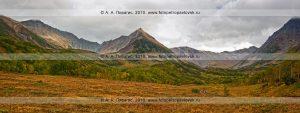 Осенний горный массив Вачкажец