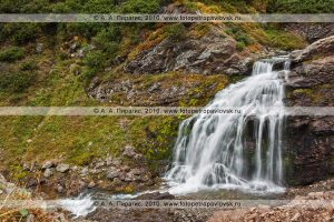 Горный массив Вачкажец, водопад на реке Тахколоч